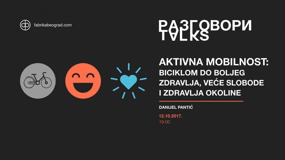 Tribina – Aktivna mobilnost, biciklom do boljeg zdravlja / Beograd